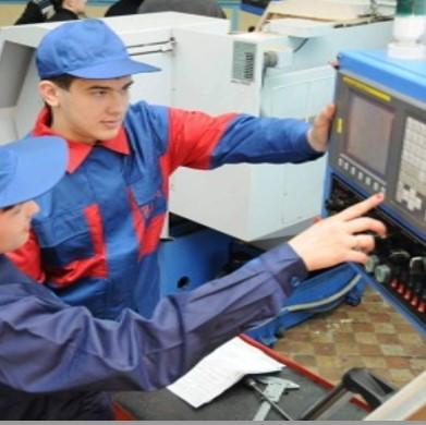 Апаратник підготовки сировини та відпускання напівфабрикатів і продукції