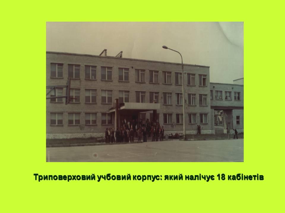http://proflicey.at.ua/1/valja/istoriya_dpl/slajd11.jpg