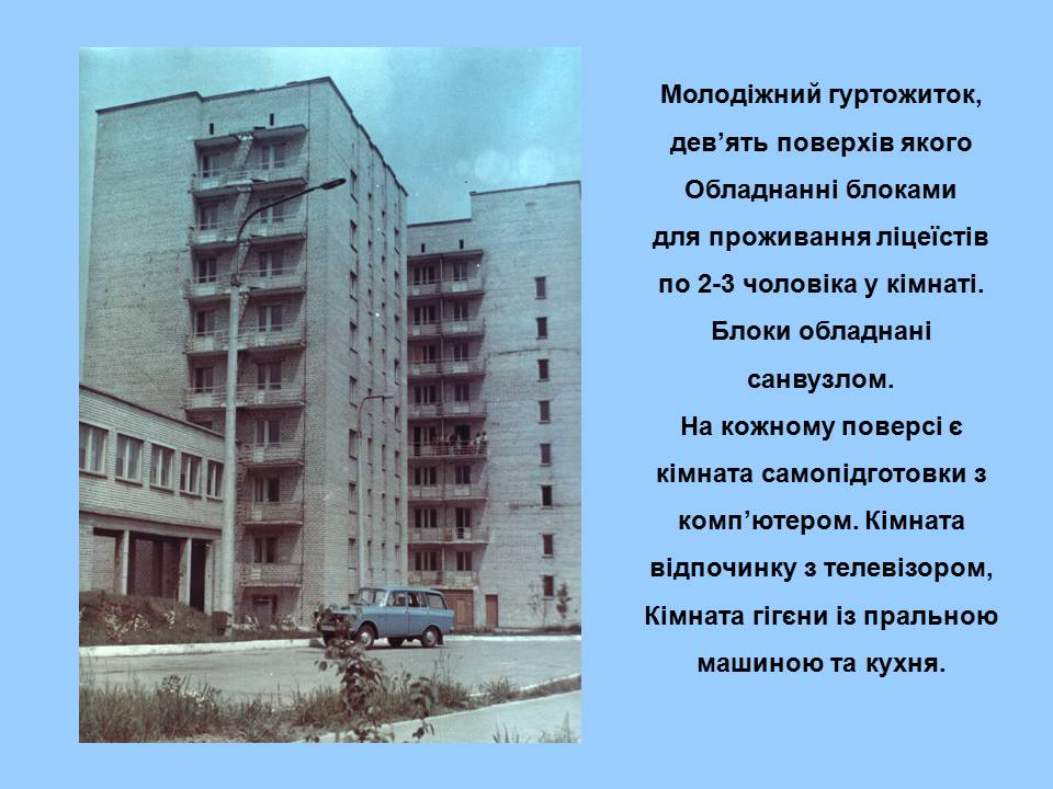 http://proflicey.at.ua/1/valja/istoriya_dpl/slajd12.jpg