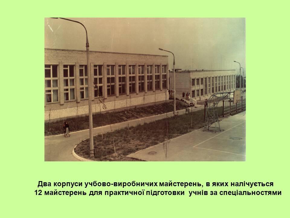 http://proflicey.at.ua/1/valja/istoriya_dpl/slajd13.jpg