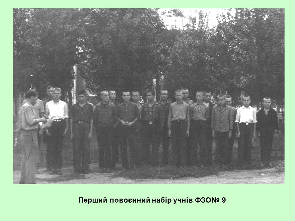 http://proflicey.at.ua/1/valja/istoriya_dpl/slajd4.jpg