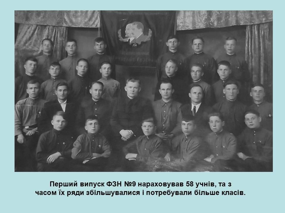 http://proflicey.at.ua/1/valja/istoriya_dpl/slajd5.jpg