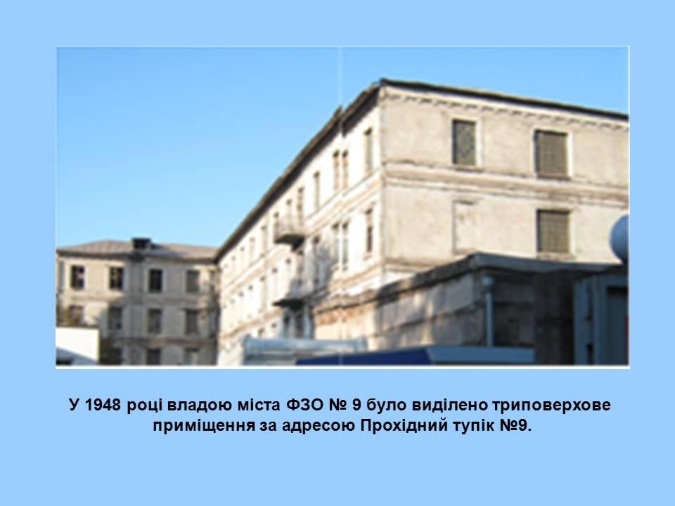 http://proflicey.at.ua/1/valja/istoriya_dpl/slajd6.jpg