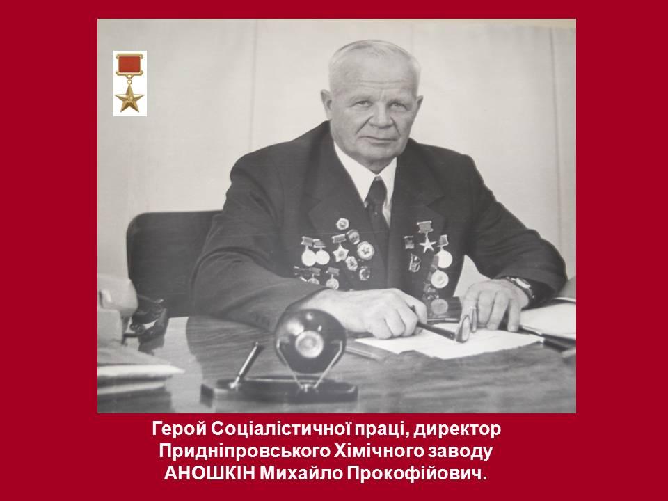 http://proflicey.at.ua/1/valja/istoriya_dpl/slajd8.jpg