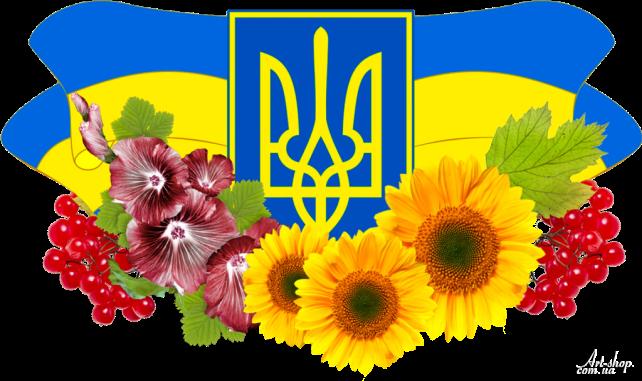 """Картинки по запросу """"картинки українські орнаменти"""""""""""