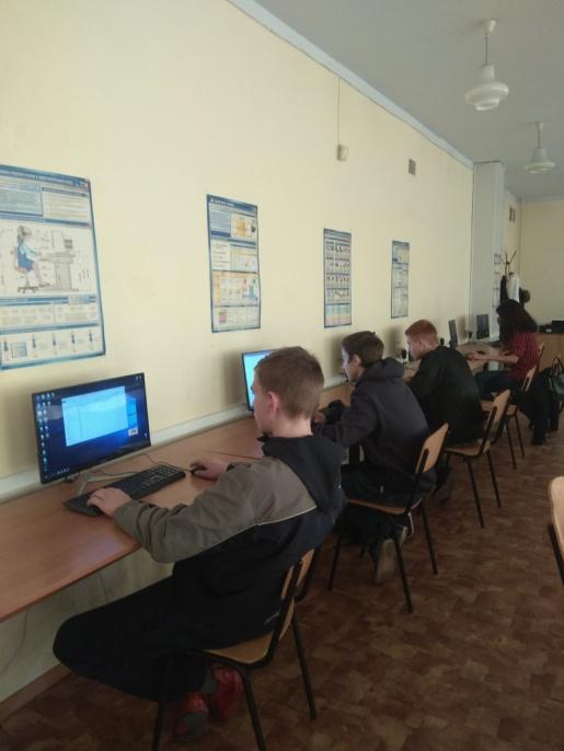C:\Users\Ludmila\Desktop\Новая папка (6)\IMG_20191115_092932.jpg