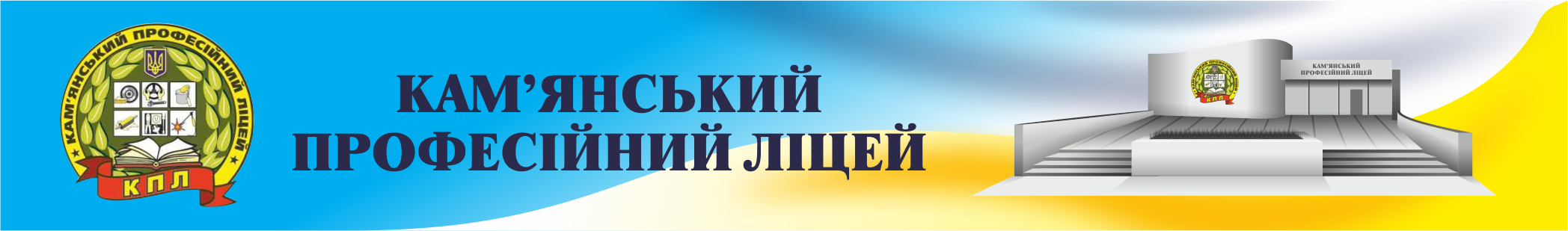 C:\Documents and Settings\user\Рабочий стол\site-logo2.png